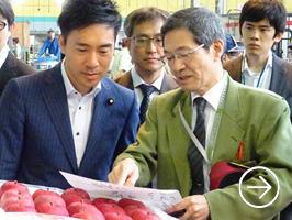 「景気実感の最大化」とともに「世界で勝てる」日本経済の実現