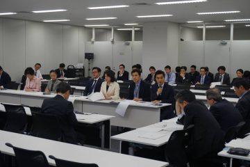 党税制調査会にて議論