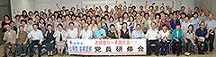 党員研修会に集い合った党岩槻支部のメンバー