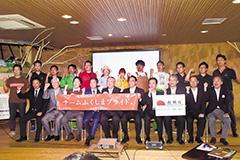 「チームふくしまプライド。」の結成式=9月8日 福島市