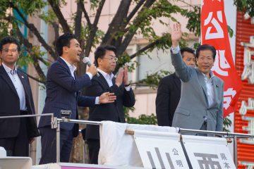 西田まこと、大勝利へ!