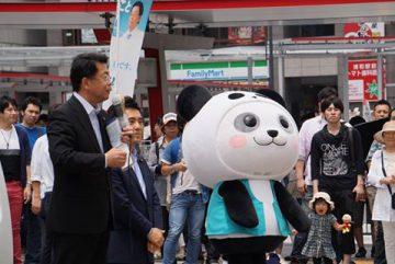 西田まこと街頭演説