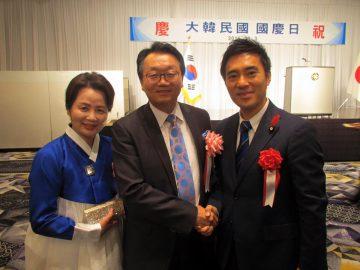 駐日韓国大使と