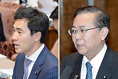 質問する矢倉、横山の両氏=2日 参院予算委