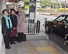 川口駅前タクシー乗り場の段差解消