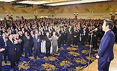 各界から多数の来賓が出席し、盛大に開かれた結党50年を記念する「感謝の集い」=17日 都内