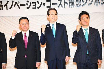 内堀雅雄県知事と福島の創造的復興を誓い合った高木副大臣、矢倉政務官=18日 福島市