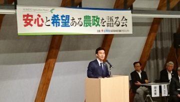 岩手県紫波町にて農政を語る会