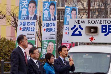 ◉8日の今日、成人の日記念街頭を、桶川市、志木市、さいたま市で行いました。