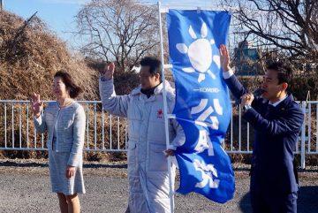 ◉成人の日を記念した街頭演説を、7日、蓮田市で行いました。