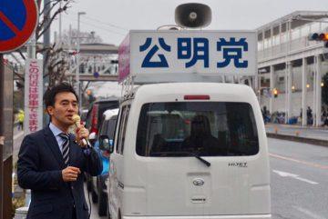 ◉8日成人の日記念街頭を、桶川市に加え、志木市、さいたま市で行いました。