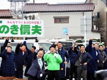 川口市長選、おくのき信夫候補の応援に入りました!