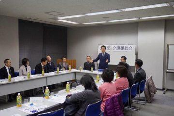 1日、所沢にて、介護懇談会を開催いたしました。
