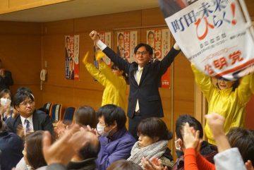3日、東京都町田市で行われた公明フォーラムに、藤井都議、村まつ俊孝(としたか)町田総支部青年部長と参加しました。