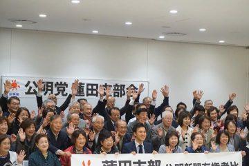 埼玉各地の党員会に参加、先週4日は東松山支部(東松山市、吉見町、川島町)、5日は蓮田市にて。