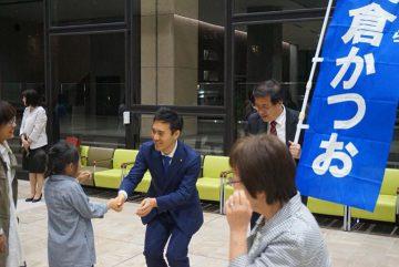 11日、上尾市・伊奈町の皆様をお招きして国政報告会!