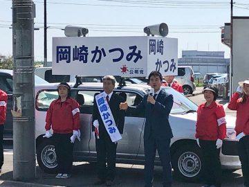久喜市議会議員選挙、いよいよ明日投開票です。