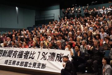 党員の皆さまの輪の中に、18日は富士見市、21日は三芳町、そして25日は新座市に!!