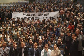 所沢の党員会に参加、GW中は西山県議、西沢市議と街頭演説をしました。