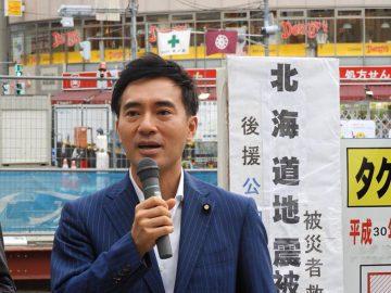 埼玉県にて新座市にて、北海道胆振東部地震被災者の皆さまのため支援活動を。