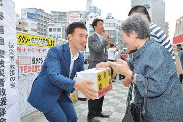 北海道地震 公明、各地で募金に協力