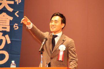 横瀬町にて、矢倉かつお国政報告会!