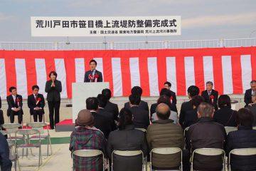 笹目橋上流堤防整備の完成式典に参加しました。