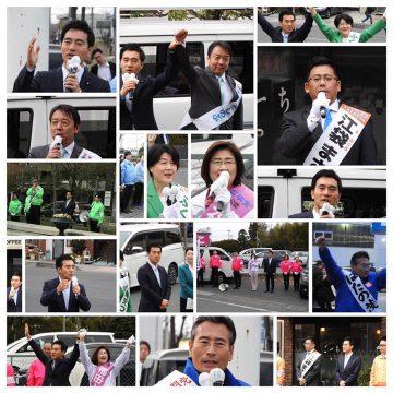 川口市議選には公明党候補10人が挑戦します!