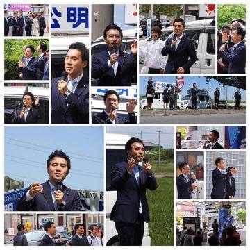 令和開幕とともに各地で街頭演説!