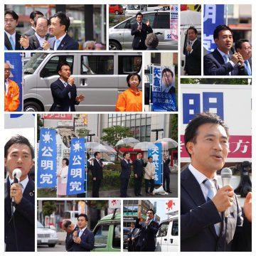 GW後半4日間で26箇所の街頭演説、日本国憲法を三原理を訴えました!