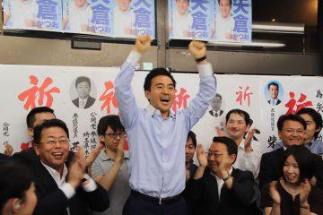 埼玉選挙区 矢倉かつお、二期目当選をさせていただきました!