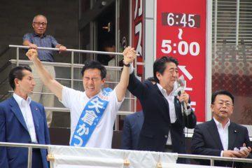 安倍総裁より、矢倉かつおへの力強い応援の弁を頂きました!