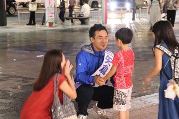 ただ今、肉声にて、浦和駅東口で最後のお訴えをさせて頂いております!