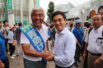 埼玉 県 知事 選挙 2019