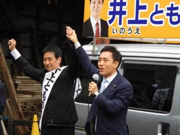 上尾市議会議員選挙 告示