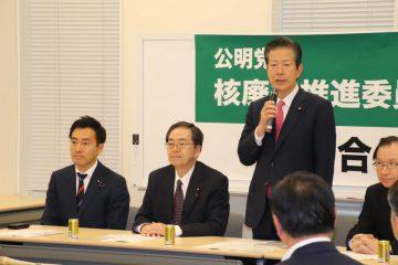 核廃絶推進委員会と青年委員会の合同会議