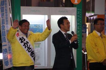 朝霞市議会議員選挙