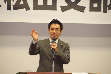 東松山で党員会