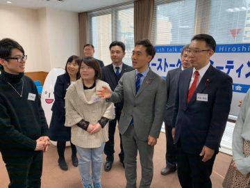広島でユーストークミーティング